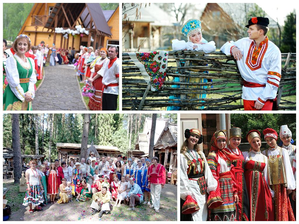 это развлечение, русский народ культура традиции и обычаи фото запрос кавычки